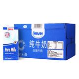 MUH Pure milk Whole milk