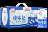 ij大美网牧场全脂牛奶礼盒200ml*10